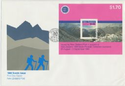 08/06/1988 NZ FDC Scenic Walking Trails miniature sheet (NFD/218)